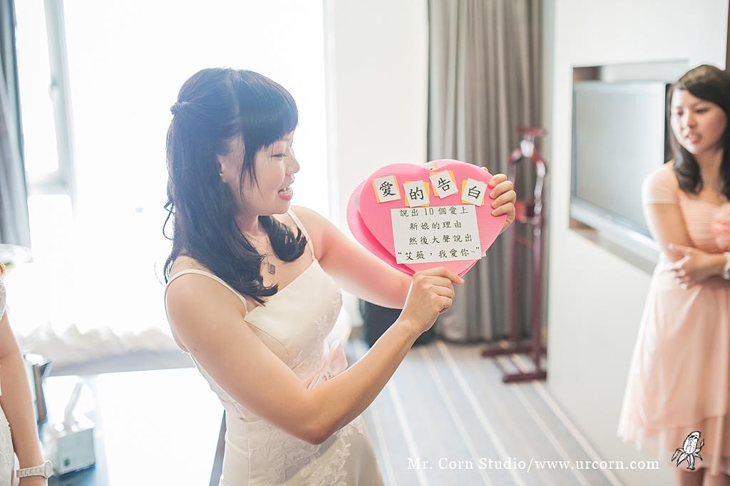 倍豪&艾薇 結婚_0372