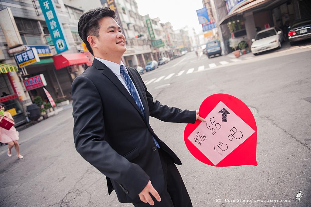 梓鴻&柏蓁 定結_0361