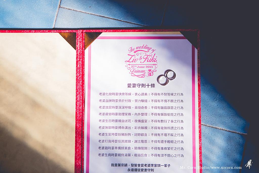 宗穎&家琪 結婚 _0041