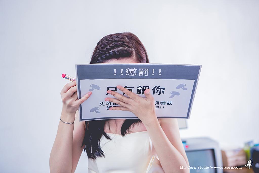 宗穎&家琪 結婚 _0081