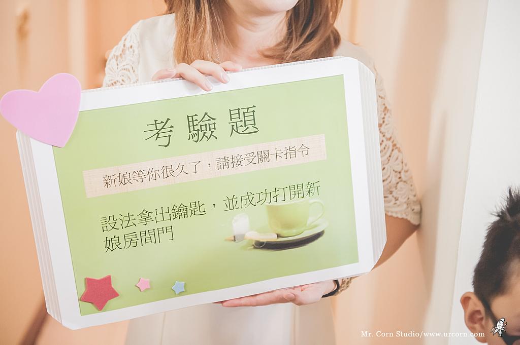 咸禎&貞妤 結婚_0236